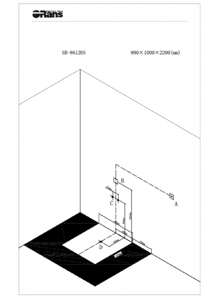 SR-86120S Drawing 1.jpg